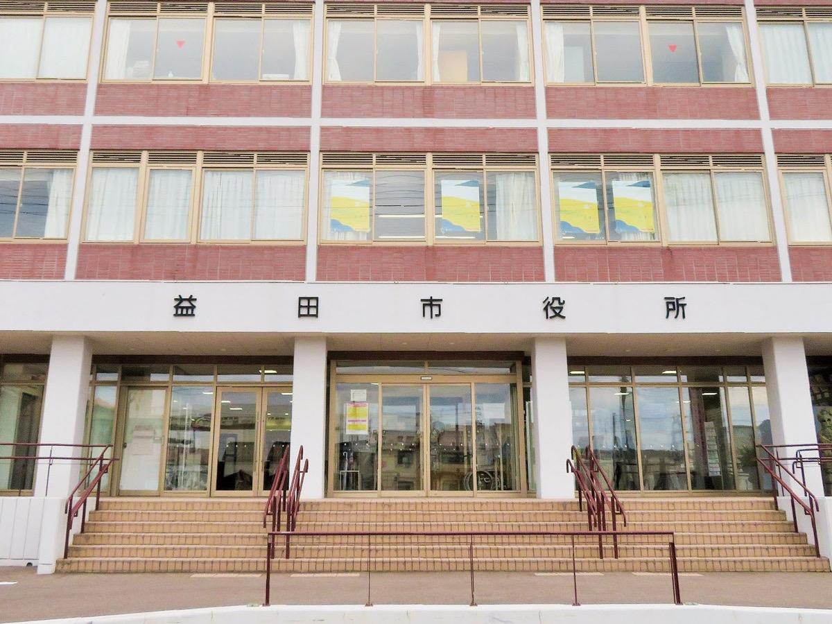 01ロケ地 益田市役所