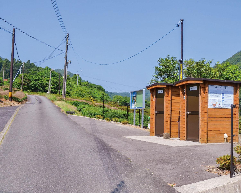 08ロケ地 青野山駅