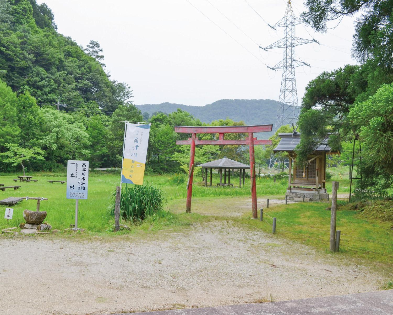 10ロケ地 水源公園